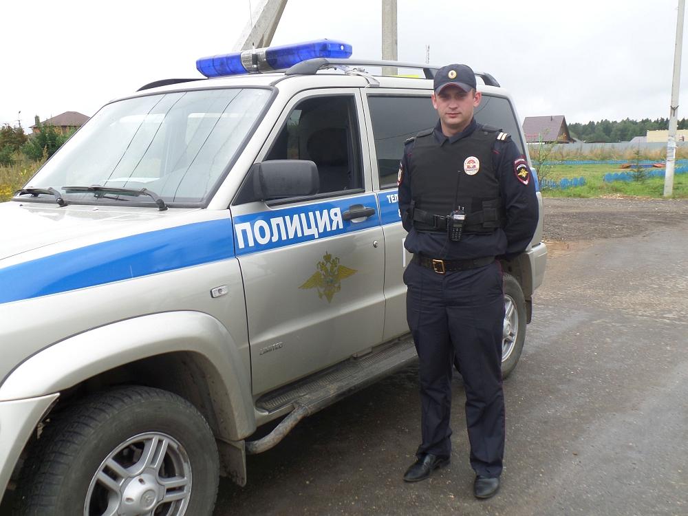 Картинки ппс полиция, поздравления отцу днем
